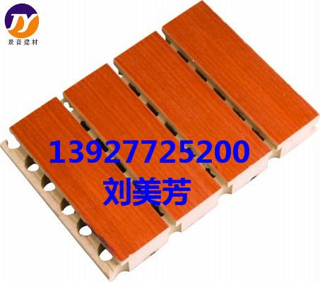 武汉学校报告厅环保木质吸音板  阻燃木质吸音板价格