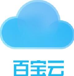 免费提供微商运营销售管理系统_百宝云企业管理系统