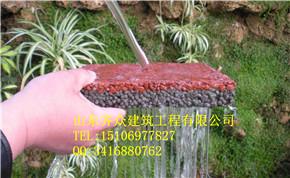 淄博淄川区彩色混凝土透水地坪齐众道路彩色混凝土透水地坪销售