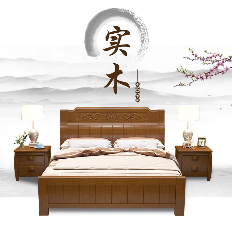 厂家直销全实木床1.5米1.8米橡木床现代简约实木双人床鑫平阁实木家具厂