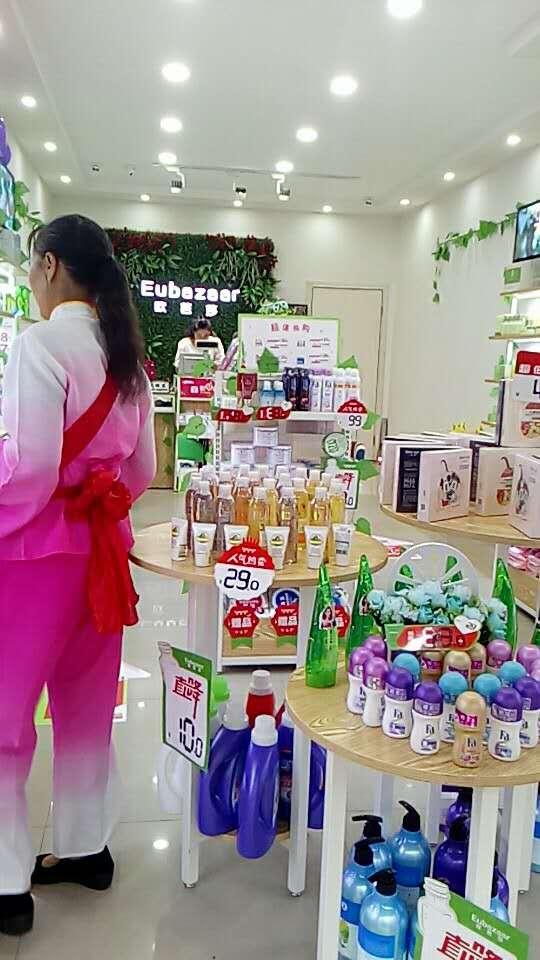 广州护肤品超市品牌,欧芭莎护肤品一站式购物