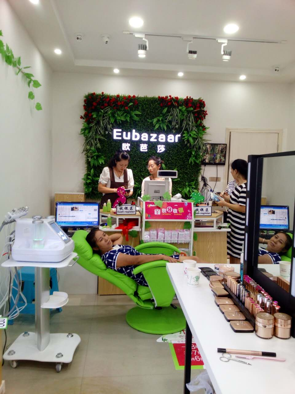 广州化妆品店投资多少钱,欧芭莎护肤品引领全球护肤