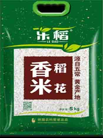 乐稻基地直供纯正五常稻花香大米,可品牌定制