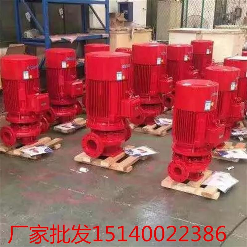 营口消防泵批发XBD立式单级消防泵