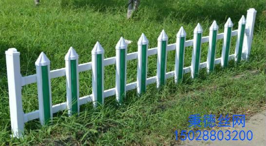 秉德草坪护栏,塑钢护栏网,优质护栏网厂家