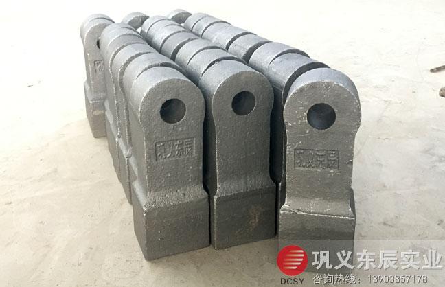 枣庄做耐磨锤头的厂家东辰生产双合金锤头