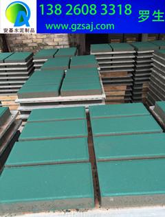 广州黄埔萝岗环保彩砖