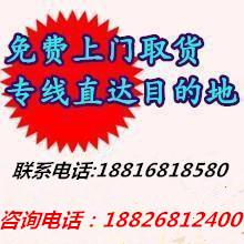 闸北/杨浦到广宁6.8高栏车厢式车联系方式
