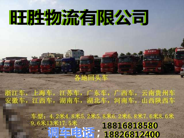 曲江周围有平板车高栏车运输车队