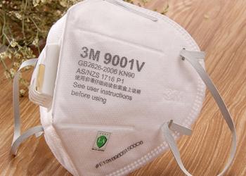3M 9001V过滤式防颗粒物有呼气阀口罩