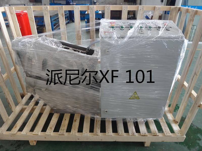 污水处理专业生产厂家派尼尔先锋XF 101叠螺污泥脱水机