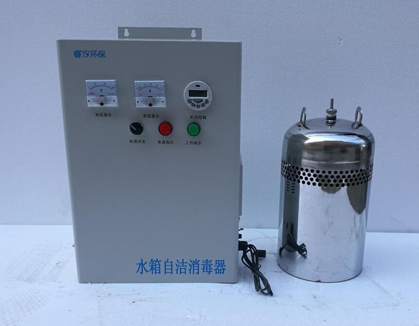 齐齐哈尔WTS-2B水箱自洁消毒器价格