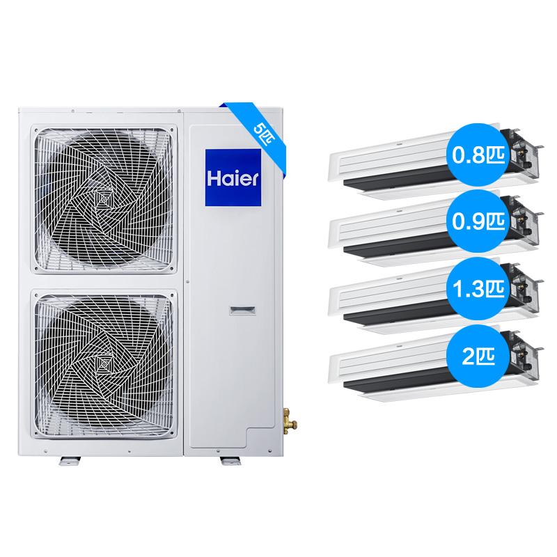 天津海尔中央空调Haier/海尔 变频家用中央空调 RFC125MXSAVA(G) 5匹P一拖四多联