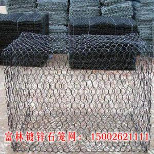 供甘肃永昌格宾网和金昌镀锌石笼网生产