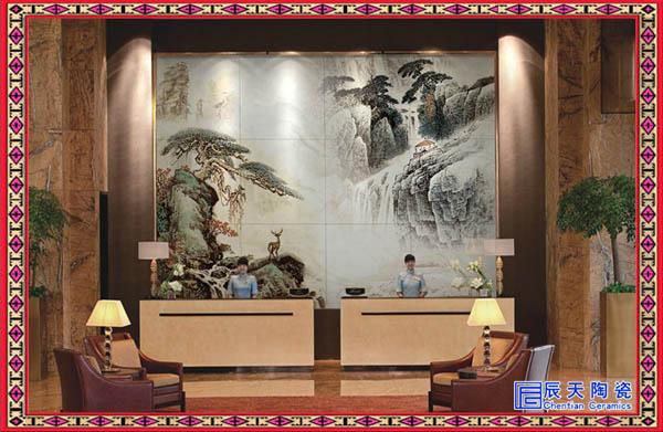手绘瓷板画 酒店装饰壁画 大型瓷板画