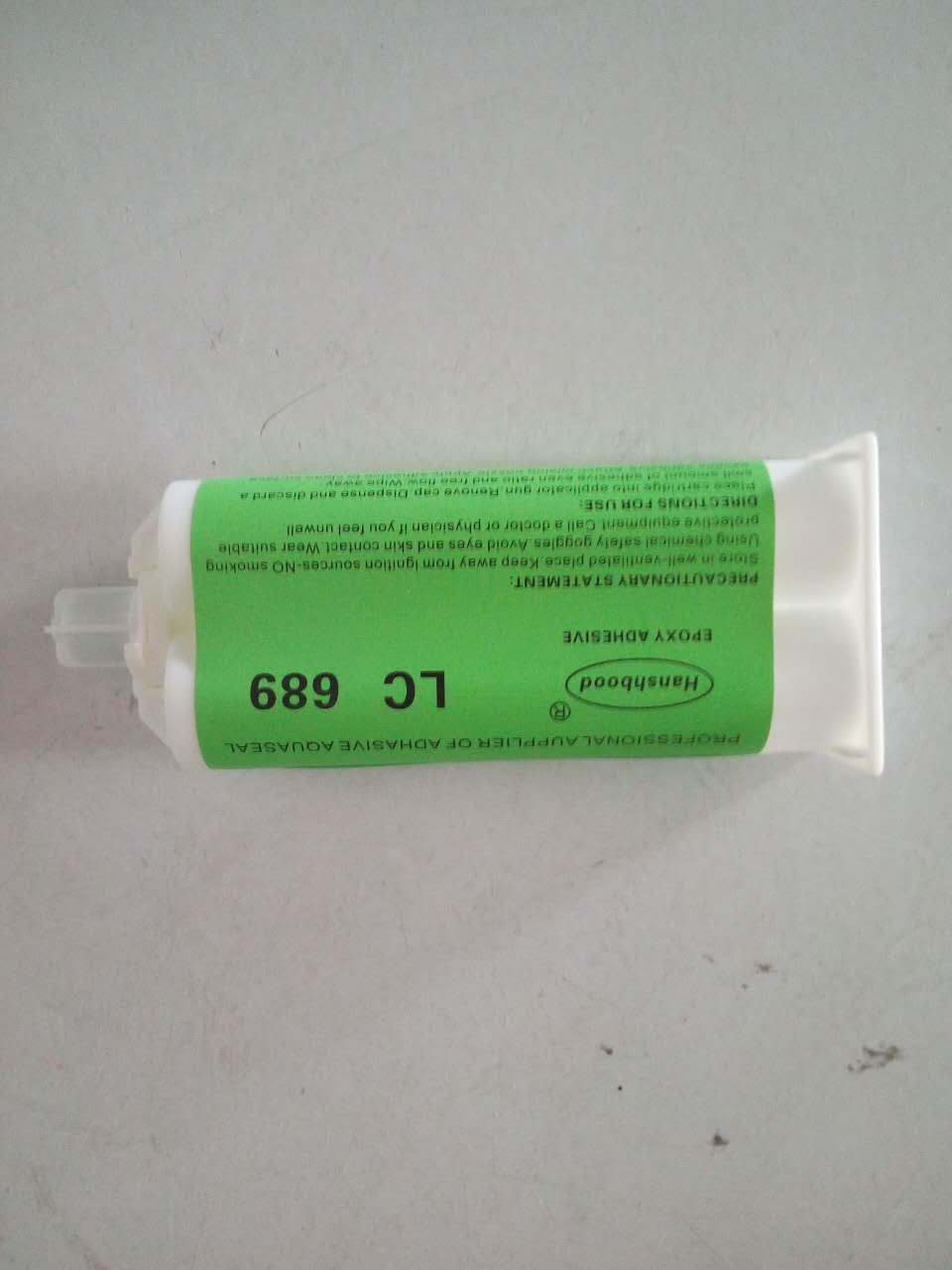 供应厂家十年品牌汉斯邦结构胶LC689胶水