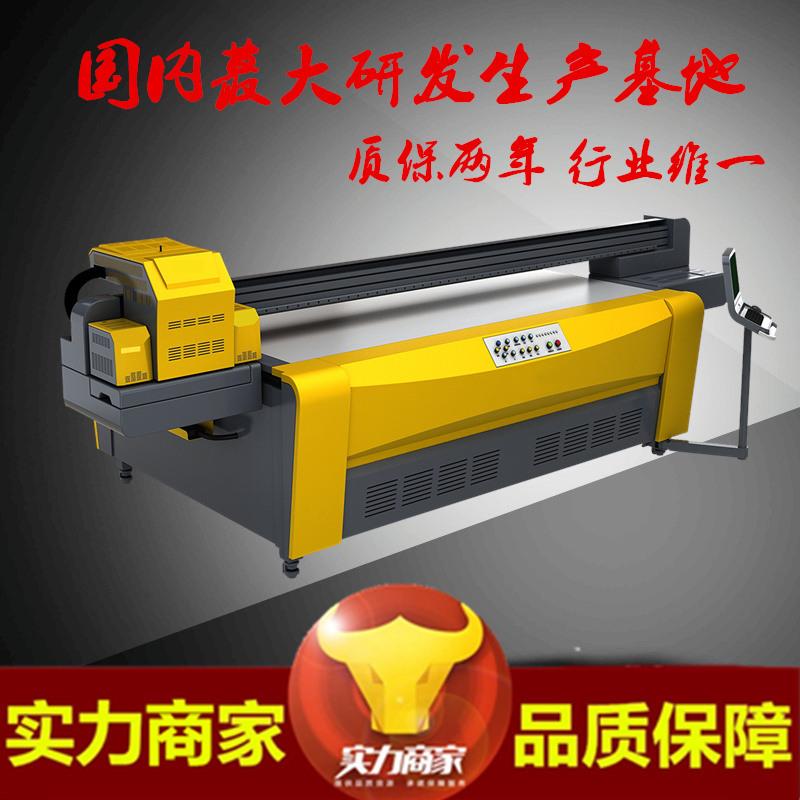 理光G5喷头打印机4个头的多少钱