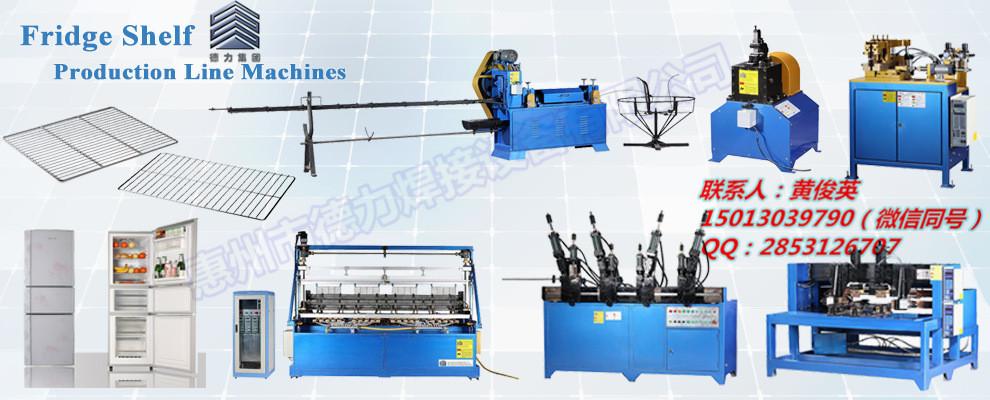 惠州德力高频感应加热器 高频钎焊机 适用范围广泛