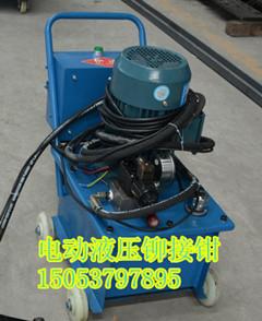 北京电动液压铆接机价格