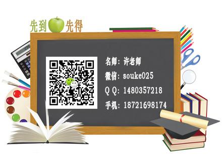 上海服装效果图培训班,黄浦服装DIY培训全科班