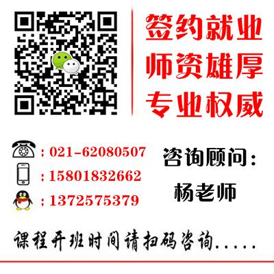 上海装饰装潢设计培训先试听,虹口CAD制图培训高薪