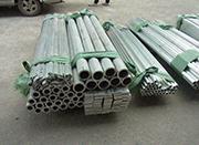 6061无缝氧化铝管 纯铝板 花纹板 铝棒
