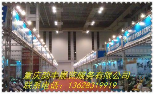 重庆桁架出租桁架搭建展位设计制作