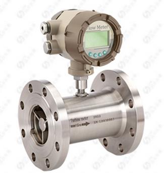 供应LWCY系列液体涡轮流量计