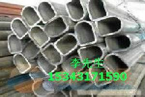 邵武异型管|异型管定制|优质异型管型号