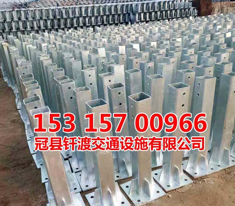 吉林省通化市护栏板法兰立柱 三波防阻块销售价格