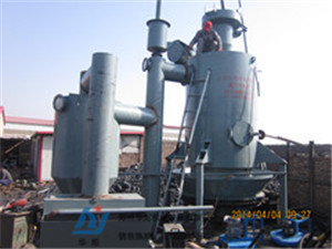 烘干机配套1800单端煤气发生炉环保设备