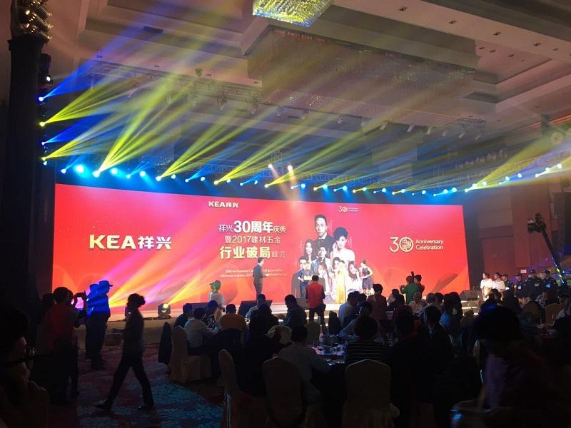 广州晚会活动设计执行公司