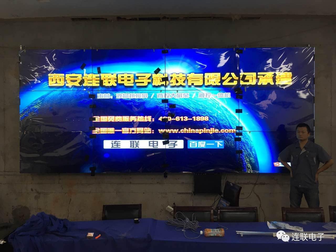 连联电子55寸液晶拼接屏使用于教学项目中