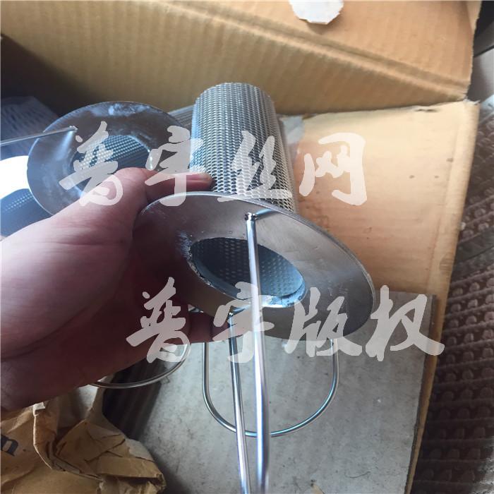 普宇生产返塔循环油过滤器滤篮滤芯滤筒