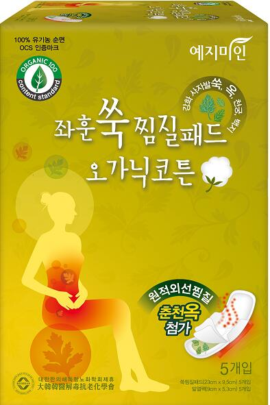 韩国YEJIMIIN睿智美人汉方艾草坐熏暖敷垫
