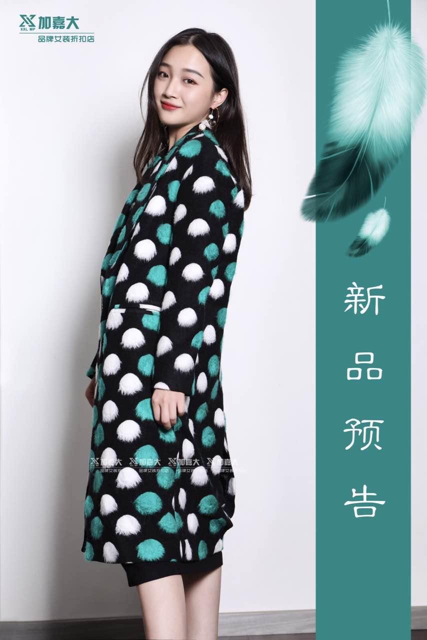 广州女装加盟店,加嘉大女装实现真正托管