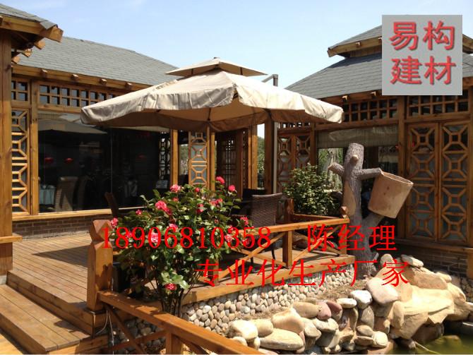 杭州沥青瓦18906810358厂家