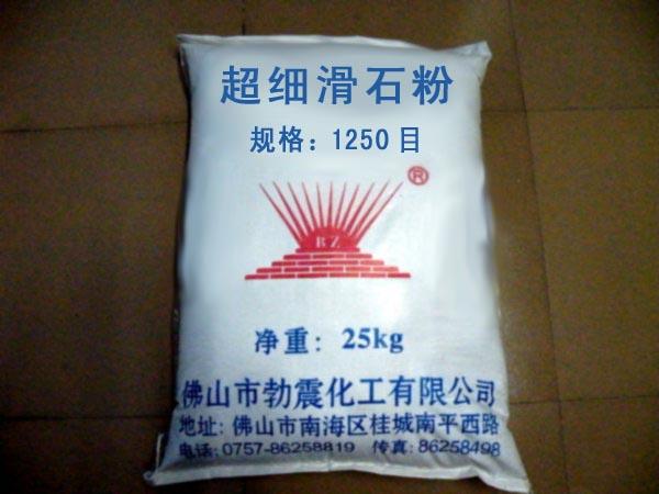 广东生产超白塑料专用5000目滑石粉厂家