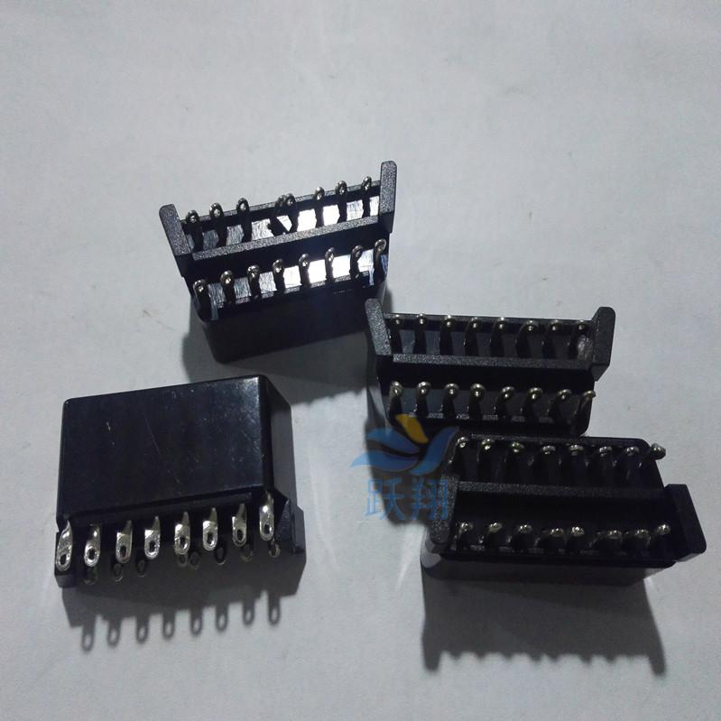 OBDII连接器OBD母头连接器