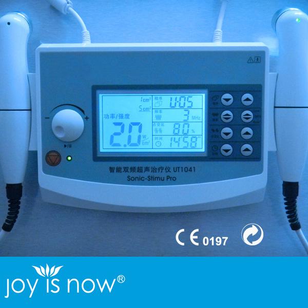 双频双治疗头医用数字智能型超声波治疗仪