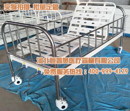 厂家直销恒普奥s07双摇加高加长护栏护理床