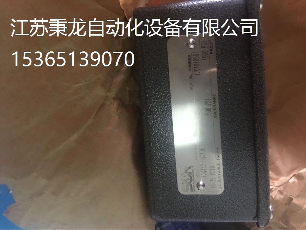 sor索尔12NN-K5-M4-C1A-TT