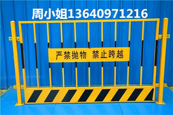 厂家直销:防护栏 道路护栏 公路护栏 基坑护栏 防护栅栏