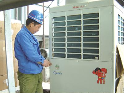 保定海尔中央空调安装