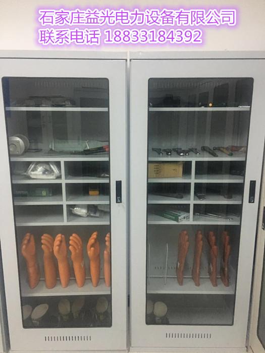 除湿绝缘工具柜 天津总经销智能工具柜厂家-益光品质