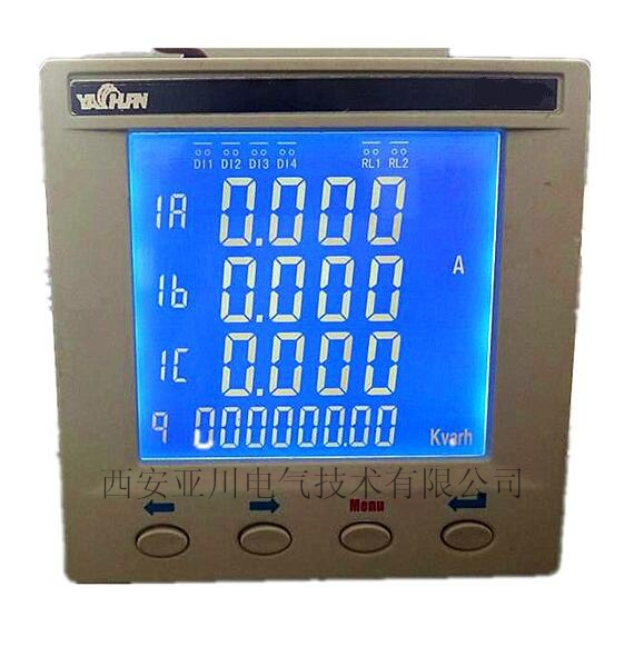 无线通讯电能质量分析仪表PY600N