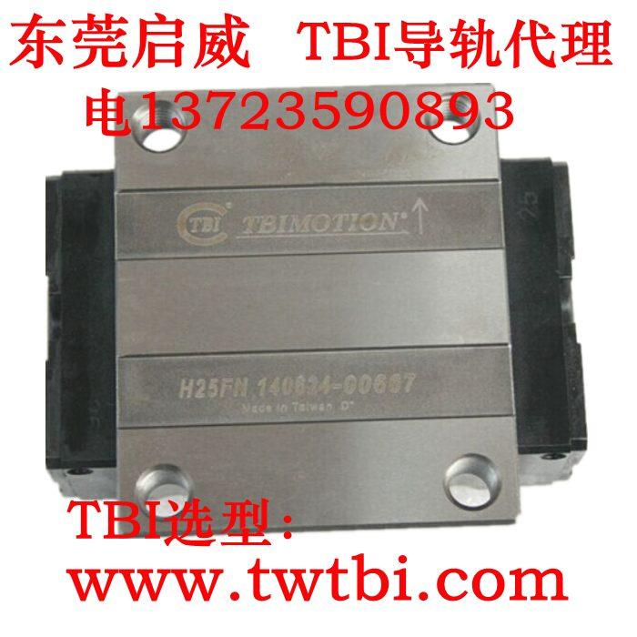 TRH35VL直线导轨滑块价格