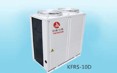 跃鑫冷暖空气源热泵机组