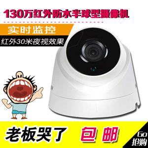 130万红外防水筒型摄像机