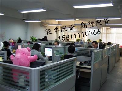 朝阳区权威认证安全的股票配资公司